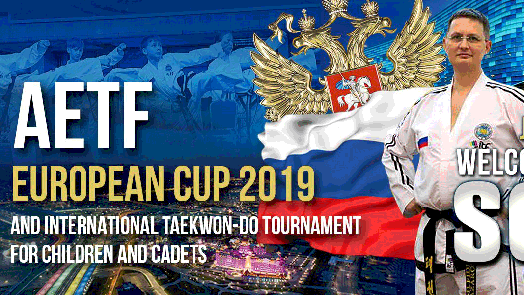 European Cup 2019 - Draws Online thumbnail