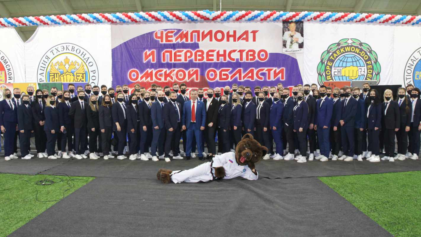Senior and Junior Championship of the Omsk Region thumbnail