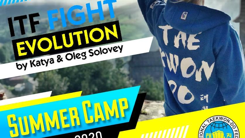Invitation to ITF Fight Evolution Summer Camp 2020 thumbnail
